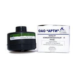 Фильтр комбинированный «ИЗОД» марки К2Р3D