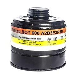 Фильтр противогазовый ДОТ 600 A2B3E3P3D
