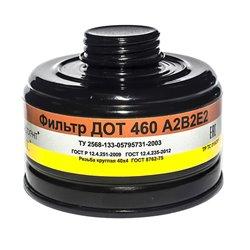 Фильтр противогазовый ДОТ 460 А2B2E2