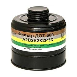 Фильтр комбинированный ДОТ 600 А2B2E2К2P3D