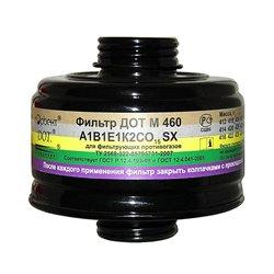 Фильтр для противогаза ДОТ М 460 A1B1E1K2CO15SX