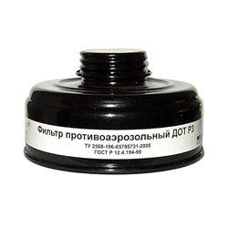 Фильтр противоаэрозольный ДОТ Р3 D