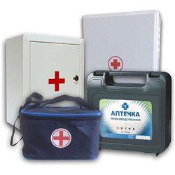 Аптечка первой помощи производственная  (пластиковый чемоданчик)