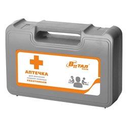 Аптечка для работников (пластиковый футляр - 1)
